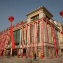 寧夏聖水長江大酒店