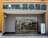 莫泰168(上海漕河涇蓮花路地鐵站店)
