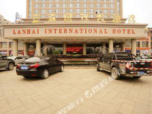 荔浦藍海國際大酒店
