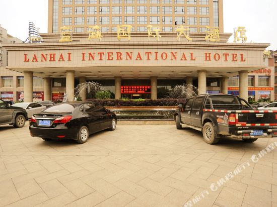 Lanhai International Hotel
