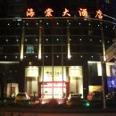 達州海棠大酒店