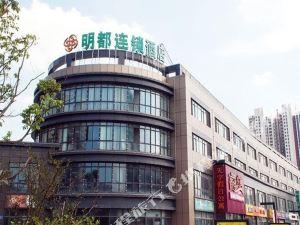 明都星月商務酒店(常州北站薛家天宇廣場店)(Mingdu Xingyue Business Hotel (Changzhou North Station Xuejia Tianyu Plaza))
