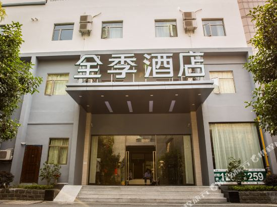 JI Hotel (Hangzhou West Lake Nanshan Road)