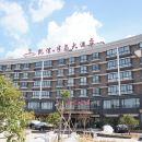 永康凱信半島大酒店