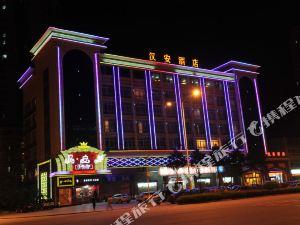 內江漢安盛世酒店
