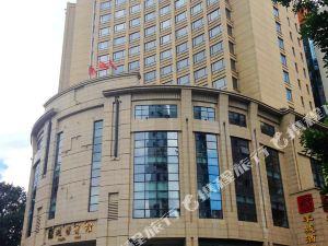 廣州越秀賓館(金鑰匙樓層)(Yuexiu Hotel (Golden Key Floor))