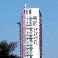 深圳趣園私人酒店公寓(原趣園公寓)酒店預訂