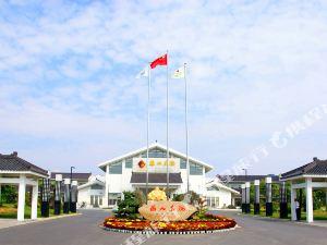 連云港福如東海溫泉大酒店