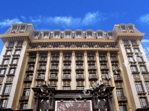 晉城高都大酒店