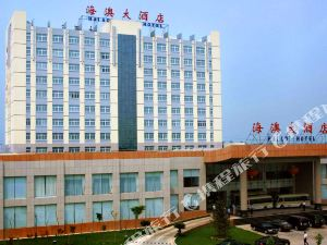 唐海海澳大酒店