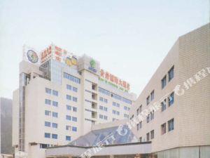 台州黃巖國際大酒店
