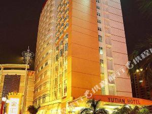 陽江雨田酒店