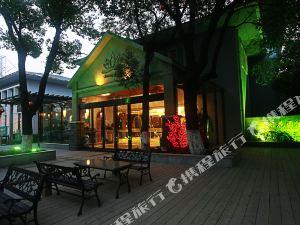 溧陽天目湖假日花園酒店