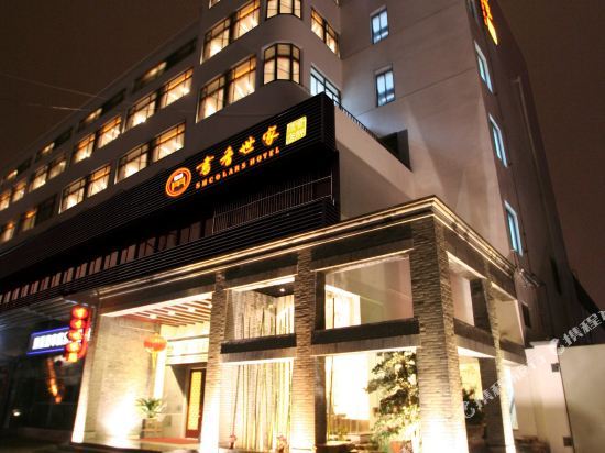 Scholars Hotel (Suzhou New District)