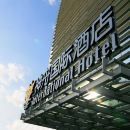 北京神舟國際酒店