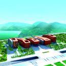 廣州白云國際會議中心
