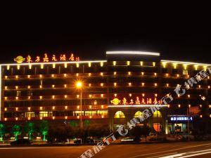 仙居東方嘉元酒店