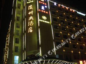 怡家連鎖酒店(仁壽陵州店)