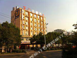 7天連鎖酒店(黃岡黃商東門路店)