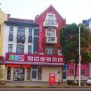 易佰連鎖旅店(上海浦東機場南匯大學城店)