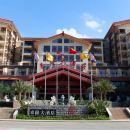 東方譽峯泰隆海景大酒店