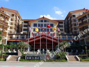 東方譽峰泰隆海景大酒店(原天藝泰隆海景大酒店)