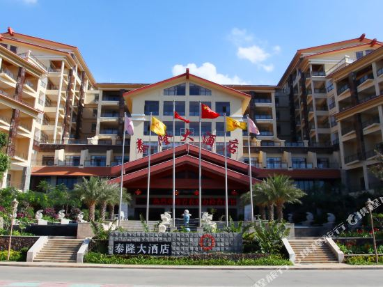 Tailong Hotel