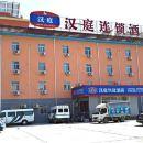 漢庭酒店(菏澤鄆城汽車站店)