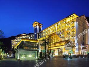 柞水麓苑國際大酒店