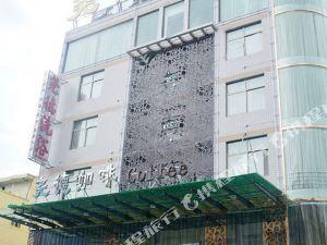 安康堯德酒店