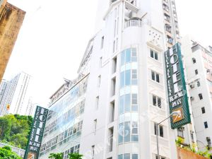 香港紅茶館酒店(鴨脷洲大街店)(Bridal Tea House Hotel (Ap Lei Chau Main Street))