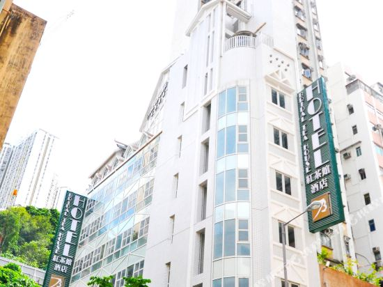 Bridal Tea House Hotel (Ap Lei Chau Main Street)