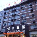 陽谷錦江商務賓館