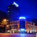 遼陽星際酒店