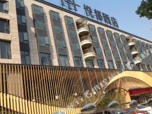 南潯悅都大酒店