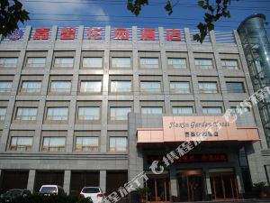 長葛嘉馨花園酒店