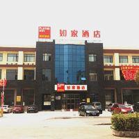 如家(杭州蕭山通惠北路新農都店)酒店預訂