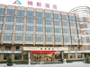 蔚縣錦都酒店