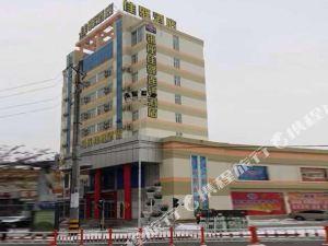 銀座佳驛酒店(濟寧微山店)