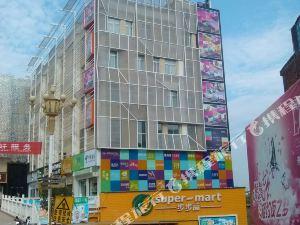 湘潭麗思商務酒店