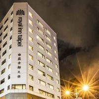 老爺會館(台北林森館)酒店預訂