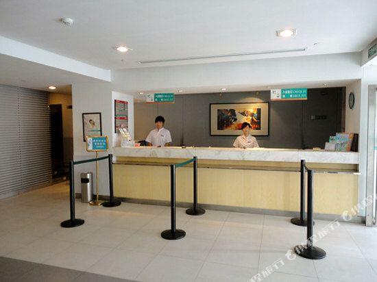Jinjiang Inn - Tianjin Zhongshan Road Hotel - room photo 11439104
