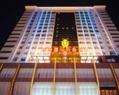 山西泰瑞國際商務酒店