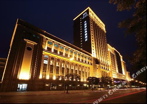 Grand Mercure Dalian Teda