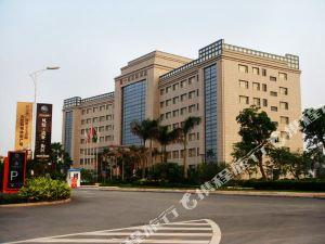佛山中恒國際酒店(Centenio International Hotel)