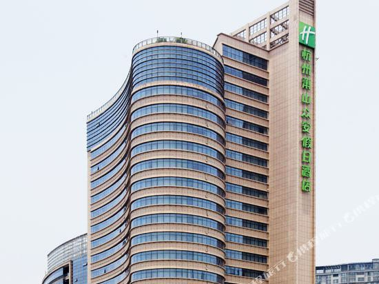Holiday Inn Xiaoshan