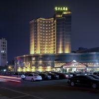 宜興大酒店酒店預訂