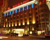 上海福泰國際商務酒店