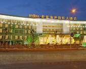 連雲港蔚藍海岸國際大酒店