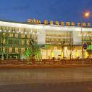 連云港蔚藍海岸國際大酒店